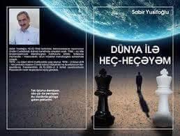 """Sabir Yusifoğlunun kitabının """"İmza günü"""" keçiriləcək"""