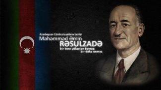 Bu gün Azərbaycan Cümhuriyyətinin 100 illik yubileyidir