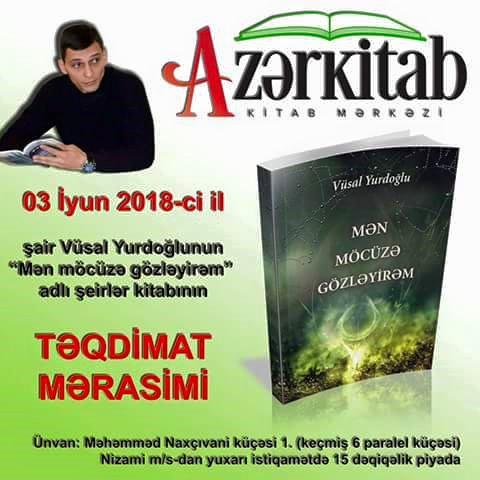 Möcüzə gözləyən gəncin kitabının  təqdimatı oldu