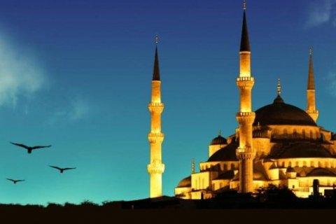 Ramazan ayı BU TARİXDƏ başlayacaq - QMİ-dən AÇIQLAMA