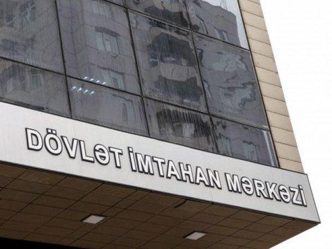 Azərbaycanın ən yaxşı məktəblərinin adları açıqlandı - SİYAHI