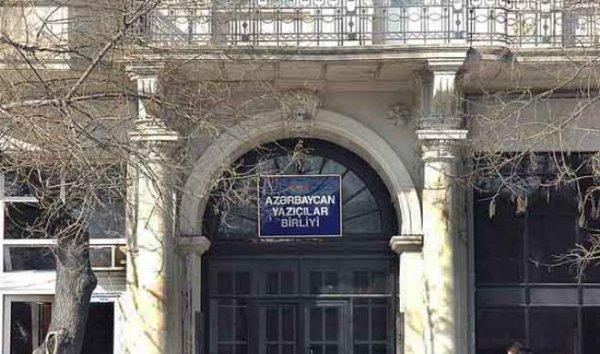 Mühüm toplantı: Gənc şair AYB-dən çıxarıldı