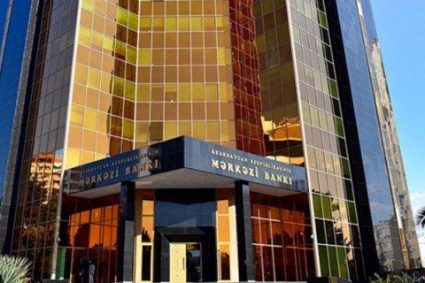 Mərkəzi Bank 10 manatlıq əskinaslarla bağlı problemə aydınlıq gətirdi - AÇIQLAMA