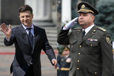 Zelenski Müdafiə nazirini itələdi - VİDEO