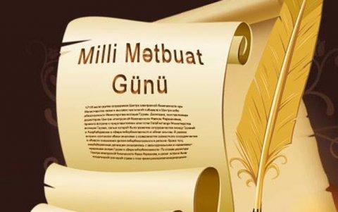 Bu gün Azərbaycanda Milli Mətbuat Günüdü