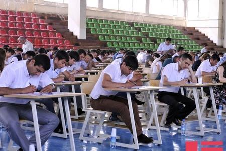 Dövlət qulluğuna qəbul üçün test imtahanının nəticələri elan olunub