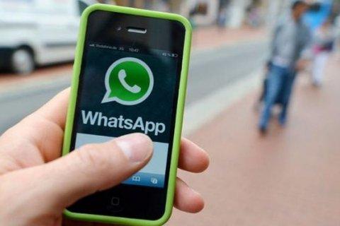"""""""WhatsApp"""" istifadəçilərinə XOŞ XƏBƏR: Pul qazana biləcəklər"""