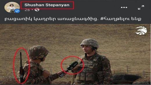 Ermənistan jurnalistləri də silahlandırdı - ŞƏKİL