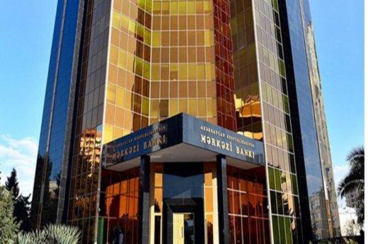 Mərkəzi Bankın yeni binası 218 milyona tikiləcək