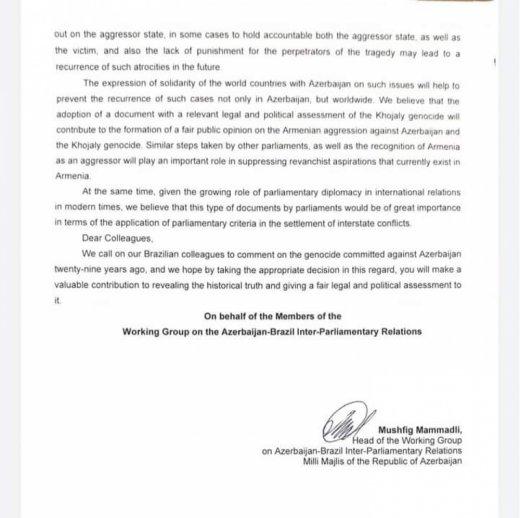 Braziliyalı deputatlar Xocalı soyqırımı barədə məlumatlandırılıb - ŞƏKİL