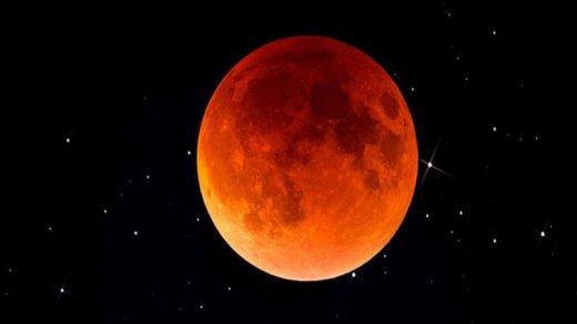 2021-ci ilin ilk Ay tutulması başladı
