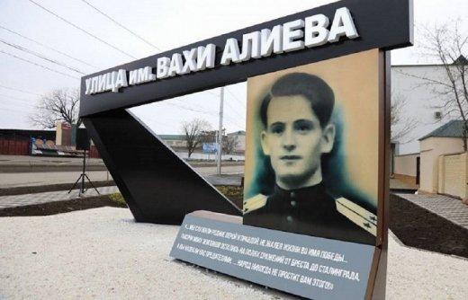 14 yaşında müharibəyə qatılan, Stalinə sərt məktub yazan Vaxa Əliyev - İlginc faktlar