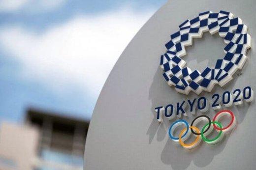 Olimpiya Oyunları başladı – Tokio-2020
